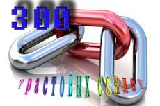 E-mail рассылка на 3000 адресатов, работающих в интернете 12 - kwork.ru