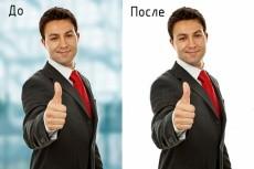 Сделаю полигональный портрет или рисунок 8 - kwork.ru
