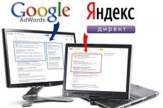 Напишу по вашим ключам до 5-ти вариантов объявлений до 400 ключей 23 - kwork.ru