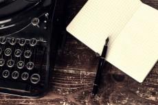Запишу партию соло гитары 5 - kwork.ru