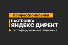 Сделаю дизайн шаблона раздела -Товары- внутри ВК 12 - kwork.ru