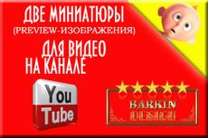 Нарисую изображение для группы в социальных сетях 35 - kwork.ru