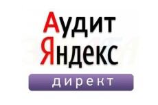 База - Люблю готовить 3 - kwork.ru