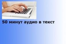 Скачаю видео с YouTube 27 - kwork.ru