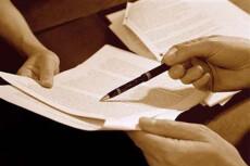 Оптимизация готовых статей, впишу ключи 6 - kwork.ru