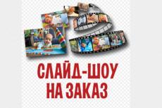 Наберу текст  с фотографий, снимков и любых рукописных текстов 3 - kwork.ru