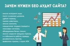 Спаршу данные с сайтов и интернет-магазинов 7 - kwork.ru