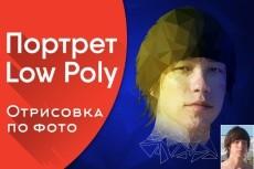 Ретушь фотографий, удаление фона 11 - kwork.ru