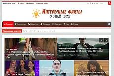 Предоставлю 5 жизнеспособных идей для вашего мобильного приложения 18 - kwork.ru