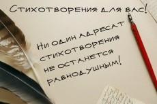 Сделаю нулевую декларацию 3 - kwork.ru