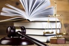 Юридическая консультация 41 - kwork.ru