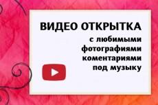 Сделаю логотип по вашему дизайну или фирменному стилю 3 - kwork.ru