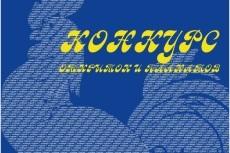 Создам афишу , плакат 9 - kwork.ru
