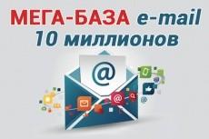 20 подтвержденных каналов на Youtube 26 - kwork.ru