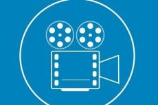Проконсультирую в создании дудл-роликов в скайпе 3 - kwork.ru