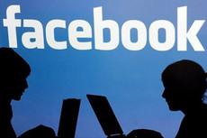 +300 нравится на странице Facebook 10 - kwork.ru