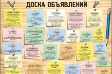 Лендинг педж - landing page 5 - kwork.ru