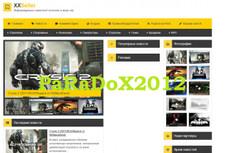 Продам готовый сайт, бизнес тематики + 204 статьи 8 - kwork.ru