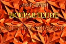 Создам логотип в 5 версиях 6 - kwork.ru