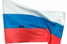 Статейный прогон. В отчете будет более 400 ссылок 13 - kwork.ru