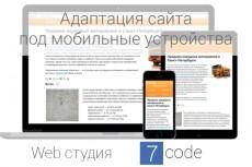 Разработка сайта - визитки 5 - kwork.ru