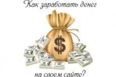 Соберу базу e-mail адресов для вашего бизнеса 18 - kwork.ru