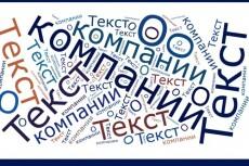Составлю продающее коммерческое предложение 5 - kwork.ru