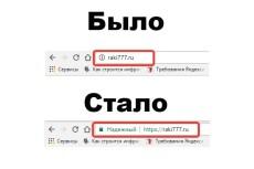 Разработаю шаблон письмо для email рассылки 18 - kwork.ru