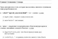 Помогу выбрать подарок 6 - kwork.ru
