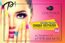 Яркая афиша, постер - 2 варианта 46 - kwork.ru