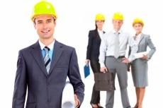 База строительных организаций 11 - kwork.ru