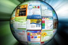 Выгружу запросы 10 конкурентов в поисковой выдаче яндекс 17 - kwork.ru
