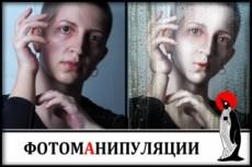 Сделаю портретную профессиональную ретушь 29 - kwork.ru