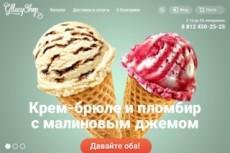 Доработка вашего сайта 3 - kwork.ru
