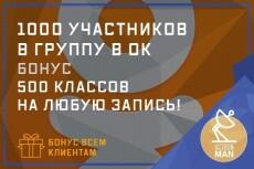 Привлеку 350 живых подписчиков вручную в Instagram 23 - kwork.ru