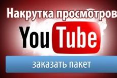 Сделаю интернет-магазин с партнерскими товарами 3 - kwork.ru