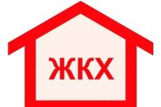 консультирую iOS-разработчиков по скайпу 4 - kwork.ru
