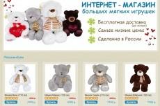 Корпоративную почту на вашем домене: Яндекс, Mail.ru, Gmail 35 - kwork.ru