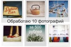 Создам логотип в 3-ех вариантах 30 - kwork.ru