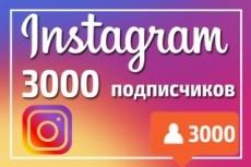 Сделаю 30 лайков на Вашем сайте, страничке или аккаунте 9 - kwork.ru