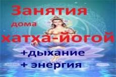 Скачаю до 10 видео с youtube 3 - kwork.ru
