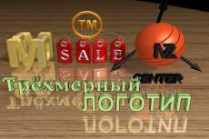 Разработка логотипов 35 - kwork.ru