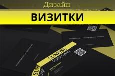 Нарисую flat-иллюстрацию 11 - kwork.ru
