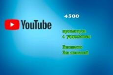 Рекламный видео ролик вашего продукта для Instagram! 3 - kwork.ru