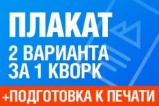 Дизайн и вёрстка полиграфических изданий 44 - kwork.ru
