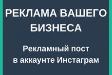 Разработка продающего прототипа для лендинга 11 - kwork.ru