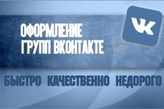 Акварельные открытки 17 - kwork.ru