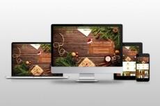 Дизайн интернет-магазина 20 - kwork.ru