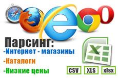 ТЗ копирайтеру с ключевыми словами 3 страницы с SEO тегами 4 - kwork.ru