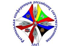 Украшу логотип к празднику 8 - kwork.ru